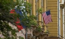 جاسوسة روسية داخل السفارة الأميركية في موسكو