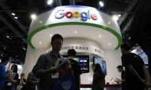 جوجل تعملُ على بناء محرّك بحث يتجاوز الرقابة الصينية