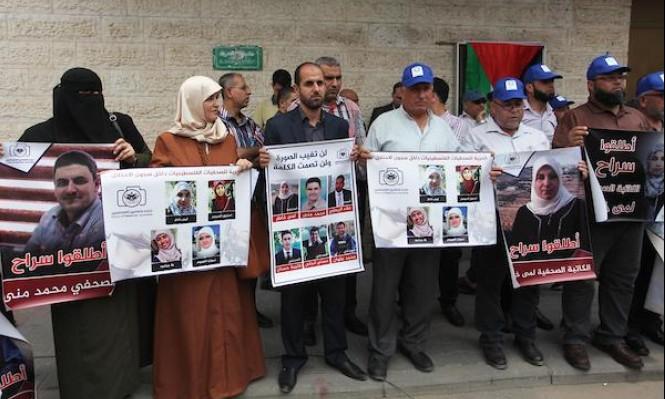 أطلِقوا سراح الصحافيين