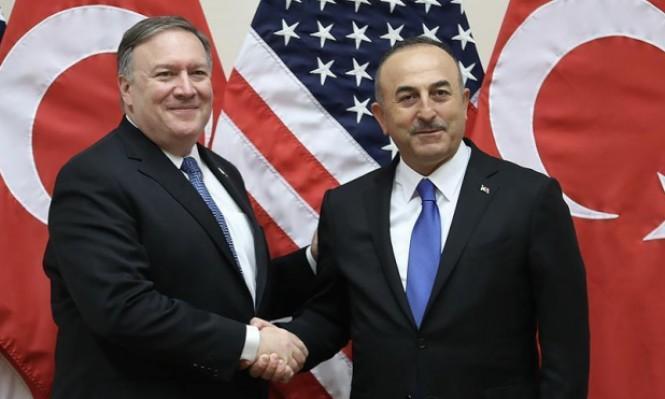 وزير الخارجية التركي يلتقي بنظيره الأميركي: الحوار لحل المشاكل