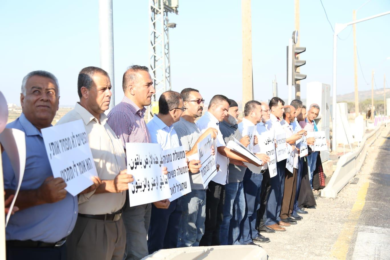 """تظاهرات ببلدات عربية رفضا لـ""""قانون القومية"""""""