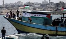 """""""سفينة الحرية 3 """" تبحر من غزة الأحد"""