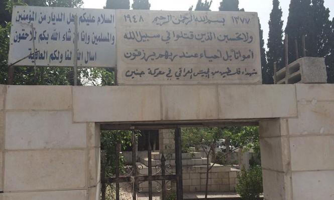 70 عاما على النكبة: معارك الجيوش العربية في حرب 1948 (3/19)