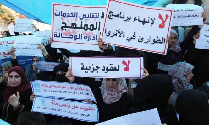 """قطع الكهرباء والمياه عن المعتصمين بمقر """"الأونروا"""" بغزة"""