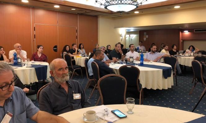 مدى الكرمل يفتتح مؤتمره الرابع لـطلاب الدكتوراة الفلسطينيين