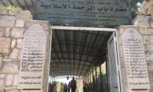 """الاحتلال يقتحم """"باب الرحمة"""" ويعتقل 6 مقدسيين"""