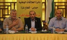 """""""حماس"""" تطلع الفصائل على مقترح التهدئة: لا قرار دون توافق وطني"""