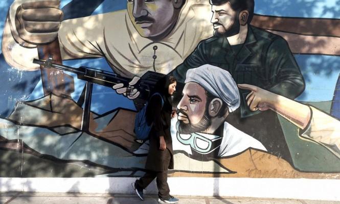 احتجاجات بإيران تسبق العقوبات الأميركية