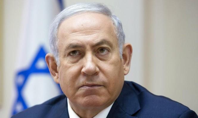 """نتنياهو: بدون """"قانون القومية"""" لا يمكن تدعيم إسرائيل كدولة يهودية"""