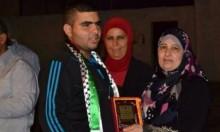 ترقية ضابط إسرائيلي أعدم الفتى الكبسة