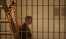 محكمة عراقية تقضي بالسجن المؤبد على فرنسي وألمانية