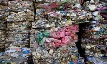مخطط لإعادة تدوير النفايات الإسرائيلية على أراضي القدس المحتلة