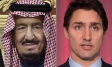 السعودية تطرد السفير الكندي وتجمّد العلاقات التجارية