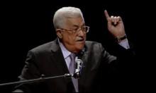 عباس يدين دعوة كندا لإطلاق سراح معتقلي الرأي في السعودية