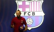 فيدال: أريد الفوز بكل شيء مع برشلونة