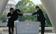 داعيةً لعالم دون أسلحة نووية: اليابان تُحيي ذكرى قصف هيروشيما