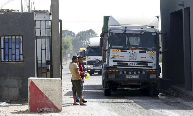 الأجهزة الأمنية الإسرائيلية: تسهيلات لغزة لتأجيل المواجهة