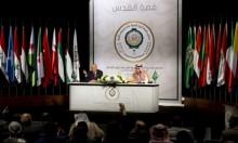 """تحليل: فرص تشكيل """"ناتو عربي"""" ضئيلة"""