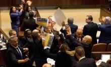 """الأربعاء: الكنيست تبحث """"قانون القومية"""" في جلسة استثنائية"""
