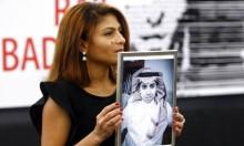 شأن حقوق الإنسان في السعودية يقلق الاتحاد الأوروبي