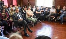 نتنياهو: الاتحاد الأوروبي سيوقف تمويل مجلس الدفاع عن الحريات