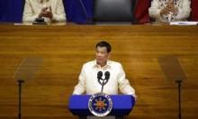 رئيس الفليبين يُهدد عناصر شرطة بالقتل