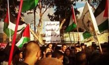 """ناشطون عرب دروز: """"قانون القومية"""" يزيل غشاوة 70 عاما"""