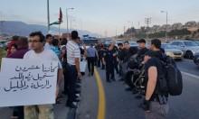 """المتابعة والمشتركة والقطرية تلتمس ضد """"قانون القومية"""""""