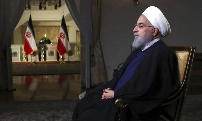 روحاني: الحوار مشروط بعودة الولايات المتحدة للاتفاق النووي