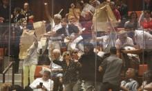 """نتنياهو تغيب: جلسة هزيلة للكنيست حول """"قانون القومية"""""""