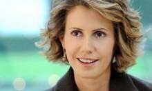 سورية: أسماء الأسد مُصابة بالسّرطان
