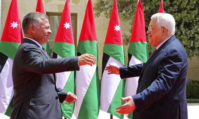 الملك الأردني يستقبل عبّاس: حلّ الدّولتين لإنهاء الصّراع