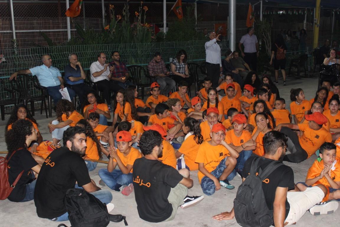 مهرجان سياسي في اختتام مخيم الهوية الثامن عشر