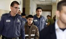 تغريم الأسرى الأشبال بـ662 ألف شيكل