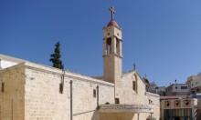 """المؤتمر الأرثوذكسي يرفض """"قانون القومية"""" ويدعو للمشاركة بمظاهرة تل أبيب"""