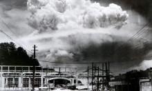 """""""ناكازاكي""""... الصفحة الأكثر سوادا في تاريخ الحروب بذكراها الـ73"""