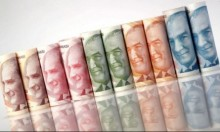 تركيا: الليرة تُسجّل مستويات قياسية منخفضة جديدة