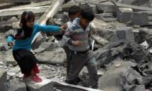مقتل 39 طفلا وإصابة العشرات بقصف لتحالف السعودية بصعدة