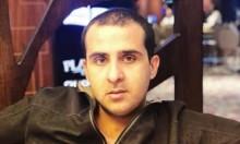 كفر قاسم: تمديد حظر نشر تفاصيل جريمة قتل علي عامر