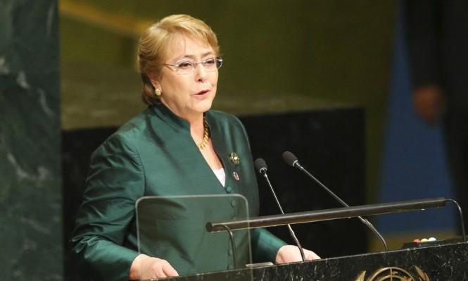 غوتيريش يرشح رئيسة تشيلي السابقة لرئاسة مفوضية حقوق الإنسان