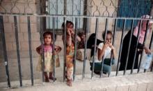 مجلس الأمن حول غارة التّحالُف: الحلّ سياسي وندعو لتحقيقٍ شفّاف