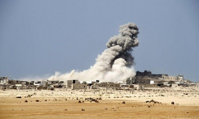 الأمم المتحدة تطالب بتحقيق فوري بغارة قتلت 50 طفلا يمنيًا