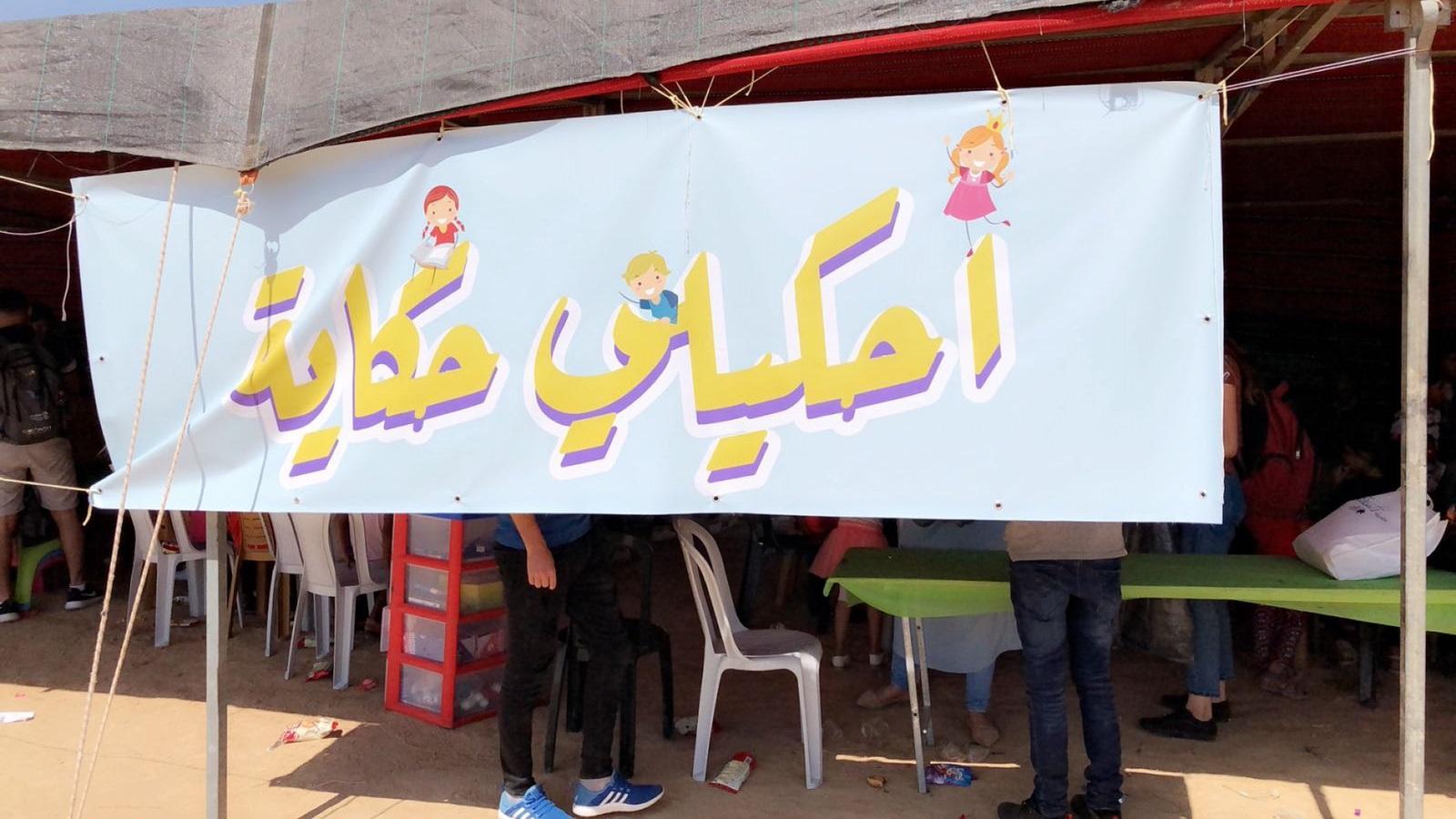 عشرات الطلاب الجامعيين يتفقدون قرية العوجان بالنقب