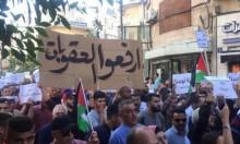 تظاهرة برام الله تضامنا مع غزة ونائب ميلادينوف يزور القطاع