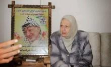 """الموت يغيب """"عجوز الثورة"""" شقيقة الراحل عرفات"""