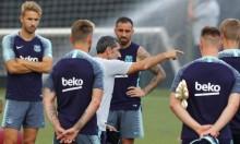 نهائي كأس السوبر: الاتحاد الإسباني يطبق قرارا جديدا