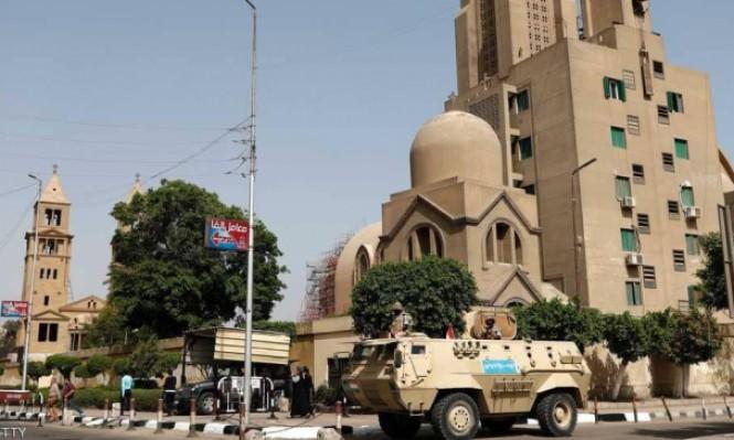 مقتل انتحاري بإحباط هجوم على كنيسة بالقاهرة