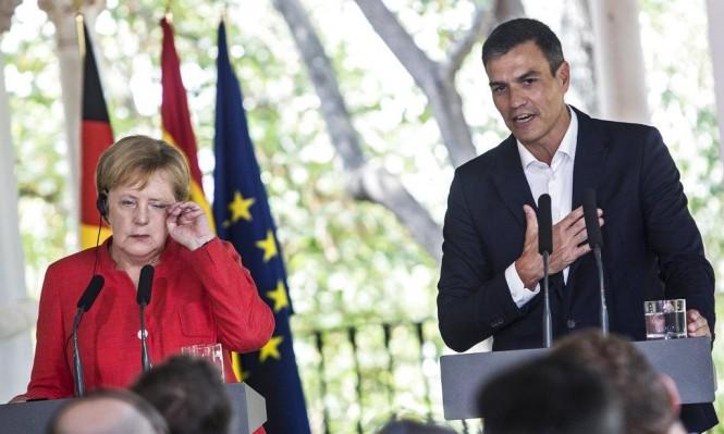 ألمانيا وإسبانيا يتعهدان بدعم المغرب لمواجهة المهاجرين