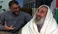 """""""هآرتس"""": الأجهزة الأمنية الإسرائيلية تحضّر لاغتيال قادة في حماس"""