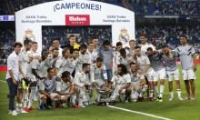 ريال مدريد يتوّج بكأس سانتياغو برنابيو